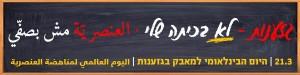 banner 11 150600