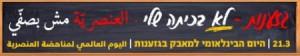 banner-90480-450x84