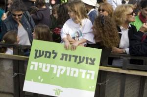מצעד זכויות האדם 2009. צילום: קרן מנור, אקטיבסטילס