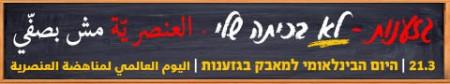 banner 90480
